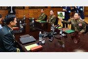 남북, 동-서해지구 軍통신선 복구 합의