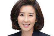 """한국당 홍준표 사퇴, 차기 당 대표 누구? 나경원 """"당에선 나이 많은 사람을…"""""""
