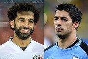 '월드컵 첫 경기 징크스' 우루과이, 살라 출전 이집트 꺾을까?