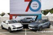 포르쉐, 창립 70주년 맞아 '신형 카이엔' 국내 첫선… 오는 11월 출시
