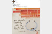 """김부선 """"'차라리 죽어라'라며 벼랑끝으로 몰아…마녀사냥은 이제 그만"""""""