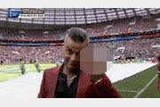 월리엄스, 러시아 개막식서 손가락 욕설 '논란'
