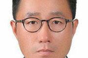 [오늘과 내일/이승헌]자유한국당의 CVID, 오히려 기회다