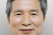 [인사]목원대 총장에 권혁대 교수