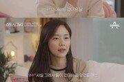 """'하트시그널2' 김현우, 오영주 아닌 임현주 선택…""""순간에 솔직""""VS""""희망고문"""""""