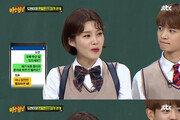 """서장훈, 장도연에 '가방' 선물? 장도연 """"밤 12시에 문자 하더니…"""""""