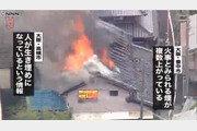 """오사카 지진 피해 속출, NNN """"산 사람 매몰·심폐정지…주택 화재"""""""