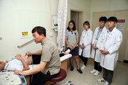 힘찬병원, 30일까지 청소년 여름 인턴십 참가자 모집