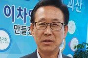 """이차영 괴산군수 당선자 """"적법하고 상식에 맞는 군정 펼쳐나갈 것"""""""