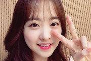 """박보영 '컬투쇼' 다섯 번째 스페셜 MC 참여…""""여기서만 여신 대접 받아"""""""