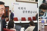 """분란만 키운 '김성태 쇄신안'… 黨내부 """"청산대상이 월권"""" 반발"""