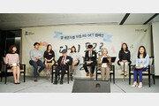 [헬스캡슐]의사 5인의 성악공연 23일 '닥터스 콘서트' 外