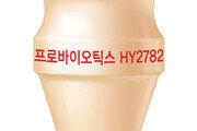 """불쑥 찾아온 더위, '얼려먹는 야쿠르트' 매출 """"夏夏"""""""