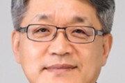 한국교통대 신임 총장에 박준훈 씨