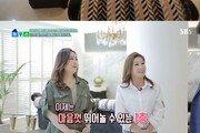 김혜연, 화려한 집 공개…럭셔리 인테리어+화이트풍 '눈길'