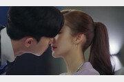 박민영♥박서준, 키스 1초 전 불발…시청자 '궁금증 UP'