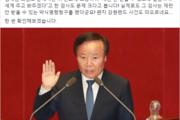"""박주민 """"김재원 의원 전화받은 검사, 누군지 확인해보겠다"""""""
