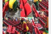 세네갈·일본, 차원 다른 관중의 품격…경기장 자발적 청소 감동
