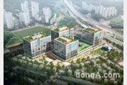 수도권 지식산업센터 '용인 테크노밸리' 분양