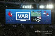 페페의 핸드볼이 기름 부은 'VAR 음모론'