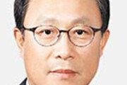 [경제계 인사]동국제강 사장 김연극씨 外