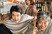 [연예뉴스 HOT5] '탐정: 리턴즈' 해외 14개국 공개