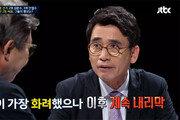 """'썰전' 유시민 """"총선이었다면 민주당 250석…선거구제 안바꾸면 한국당 다죽어"""""""