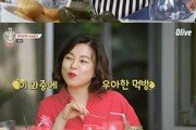 """'밥블레스유' 이영자 """"최화정, 쇼핑갈 때 엄정화랑만 다녀"""" 티격태격"""