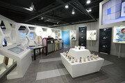 바이오 기업 아리바이오, 7월 초 미국 샌디에이고 지사 설립