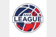 아시아리그, FIBA 엘리트 심판 양성 캠프 개최