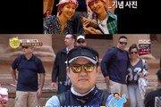 '선녀들' 민호×김구라, 알라딘과 지니로 변신 '기념촬영'