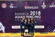 한국 펜싱, 아시아선수권 10연패…여자 플뢰레 '金' 추가