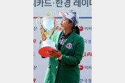시즌 2승 최혜진, 상금·대상포인트도 2위로 점프