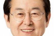 """김종식 목포시장 당선자 """"해양경관 활용해 관광산업 육성… 호남 제일의 옛 영광 재현할 것"""""""