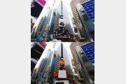 [연예뉴스 HOT5] 뉴이스트W, 美 타임스스퀘어 광고