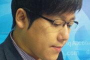 [광화문에서/김범석]'슬램덩크 강백호'는 가고 '일장기와 자위대'가 온다