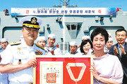 민간인 6·25영웅, 68년만에 훈장 받다