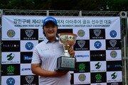 유해란, 한국여자아마추어골프선수권대회 우승…최소타 기록