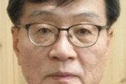 [인사]해양진흥공사 초대 사장 황호선씨