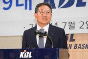 '소통·협의·원칙' 강조한 KBL 제9대 이정대 총재