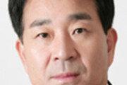 [경제계 인사]한일홀딩스 대표이사 전근식씨