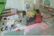 어린이집 원장을 범법자로 만드는 '휴게시간 보장'…보육 교사들 부글부글