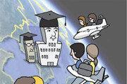 [카디르의 한국 블로그]한국 홍보? 외국인 장학생에게 물어보라