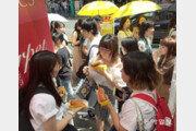 한국식 치즈핫도그, 日신주쿠 한인타운을 살리다