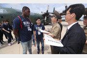 軍수송기 타고 방북한 南 농구선수단