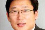 [송평인 칼럼]낯선 곳으로 끌려가는 한국