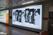 [알쓸연잡] 지하철 아이돌 광고 얼마? 큰 건 무려 1000만 원이나!