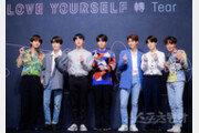 [연예뉴스 HOT5] 방탄소년단, 6주 연속 빌보드 차트 랭크