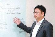 [상장기업&CEO]암세포 죽이는 NK세포… 피 1mL만으로 활성도 측정