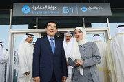 쿠웨이트서 우뚝 선 '인천공항', 운영 노하우 수출 힘찬 날갯짓